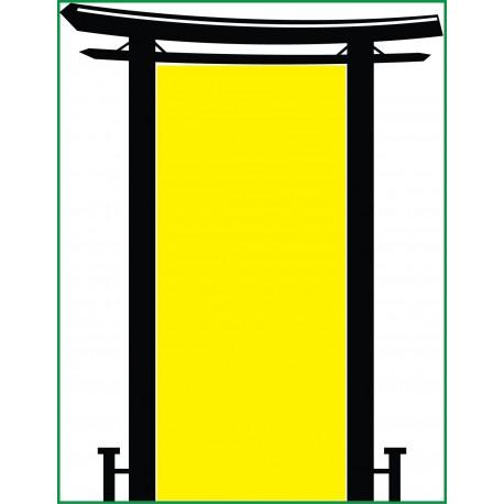 Portail Japonais Porte 250*193