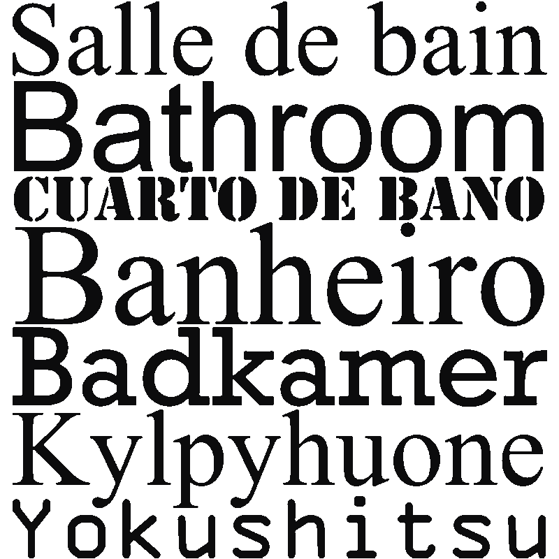 sticker salle de bain stickers citation texte opensticker. Black Bedroom Furniture Sets. Home Design Ideas