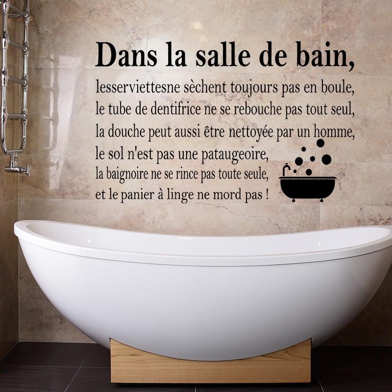 Sticker dans la salle de bain for Musique dans la salle de bain