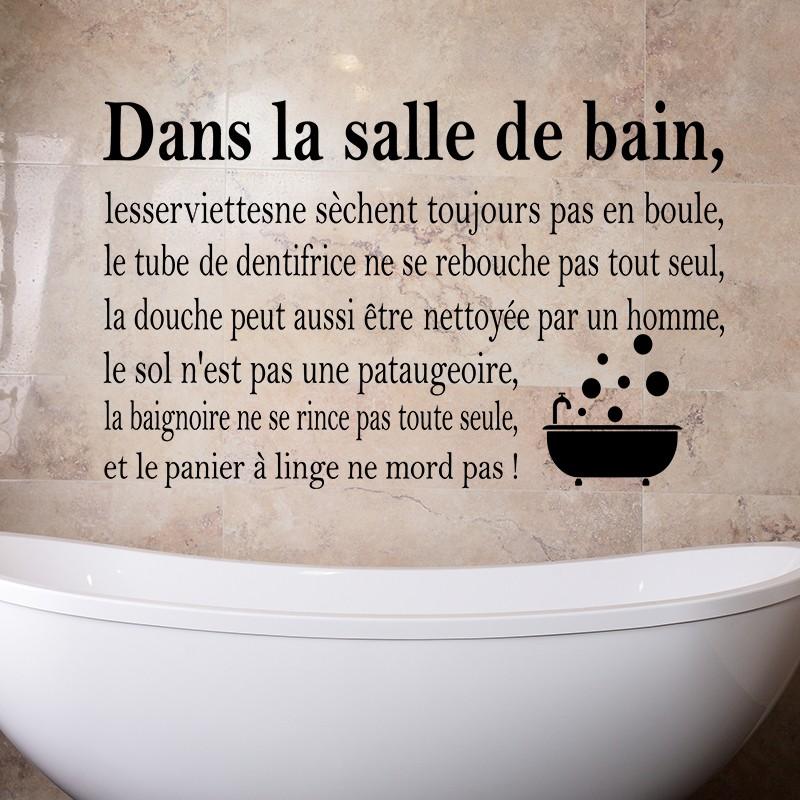 Beautiful stickers salle de bain texte photos bikeparty - Stickers salle de bains ...