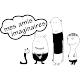 Sticker mes amis imaginaires